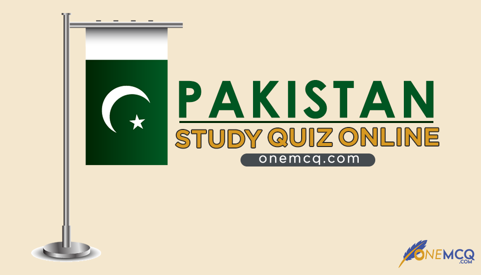 Pak Study Quiz online category onemcq.com